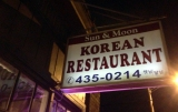 Sun and Moon Korean Restaurant Review – East Providence, RI