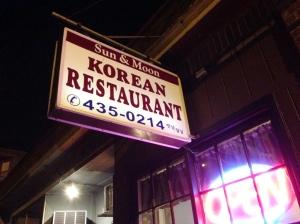 Sun and Moon Korean Restaurant - Providence RI