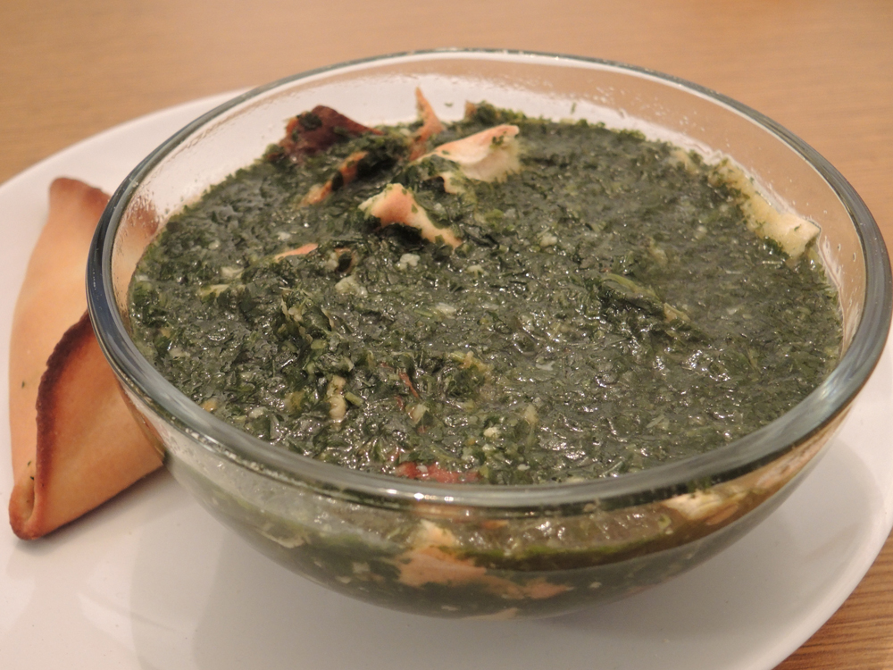 Molokhia Soup Recipe | Man Fuel Food Blog A Common Man