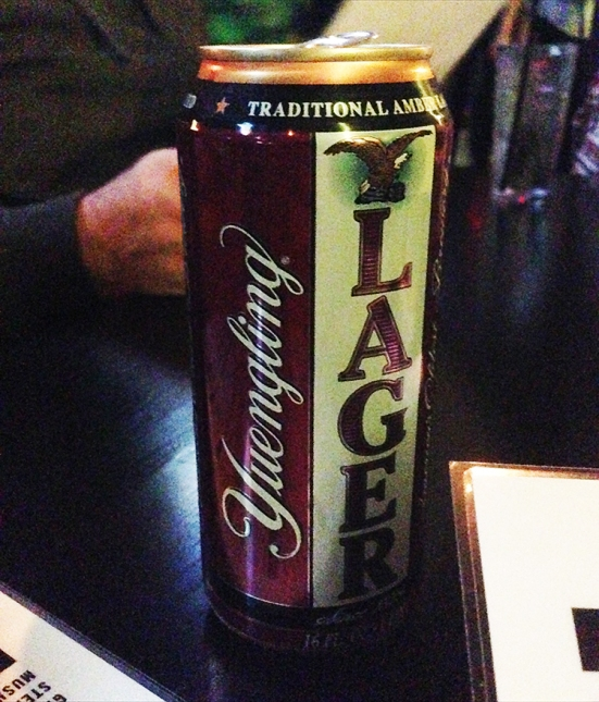 Man Fuel Food Blog - Warehouse Bar and Grill - Boston, MA - Yuengling Tall Boy