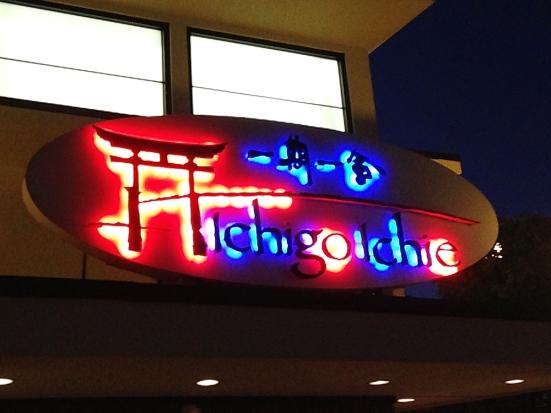 Man Fuel - a food blog - Ichigo Ichie - East Providence, RI