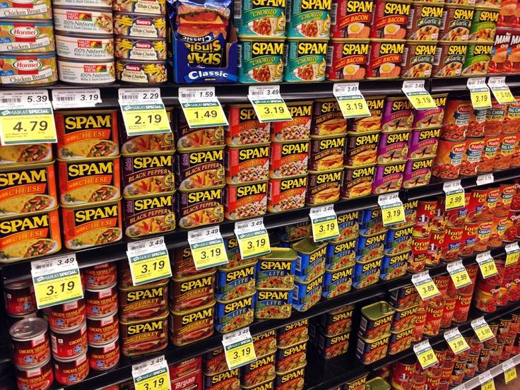 Man Fuel - Food Blog - Hawaii - Spam