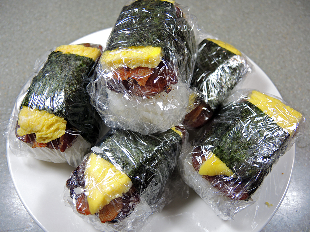 How To Make Spam Musubi With Bacon And Egg Home Is A Kitchen