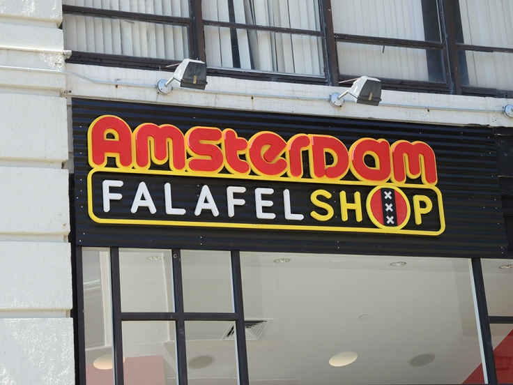 Man Fuel - Food Blog - Amsterdam Falafel Shop - Boston, MA - Review