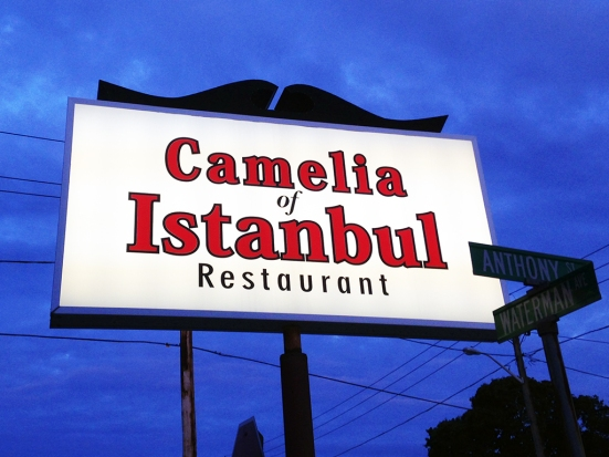 Man Fuel Food Blog - Camelia of Istanbul - East Providence, RI