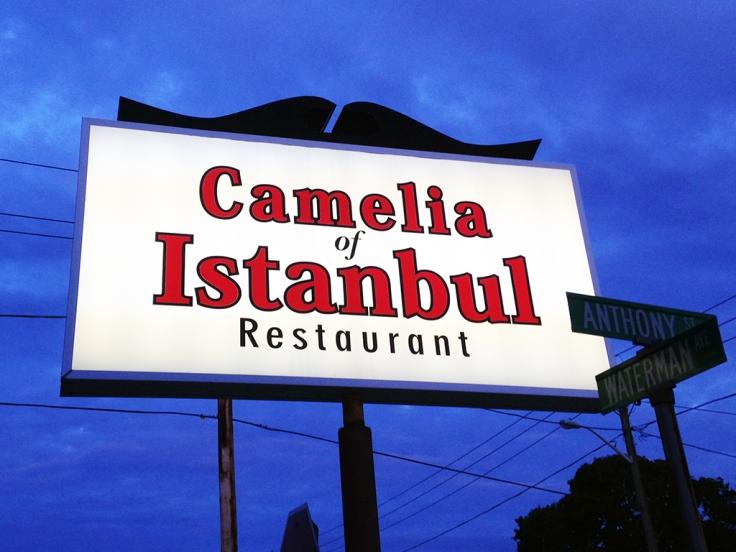 Man Fuel Food Blog - Camelia of Istanbul - East Providence, RI