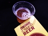 Drink Craft Beer – Boston Beer and BBQ Fest 2015 Review