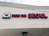 From the Seoul Korean Restaurant Review – North Dartmouth,MA