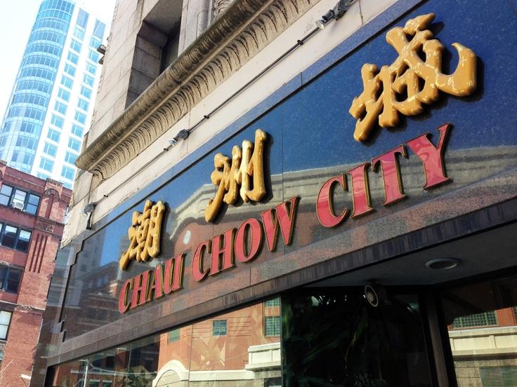 Man Fuel Food Blog - Chau Chow City - Boston, MA