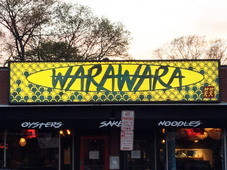 Wara Wara Restaurant - Providence, RI