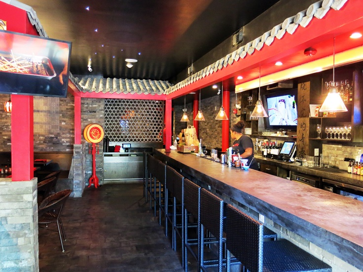 Man Fuel Food Blog - Wu Er by WOW Barbecue - Brookline, MA - Bar