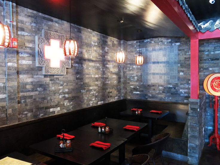 Man Fuel Food Blog - Wu Er by WOW Barbecue - Brookline, MA - Interior