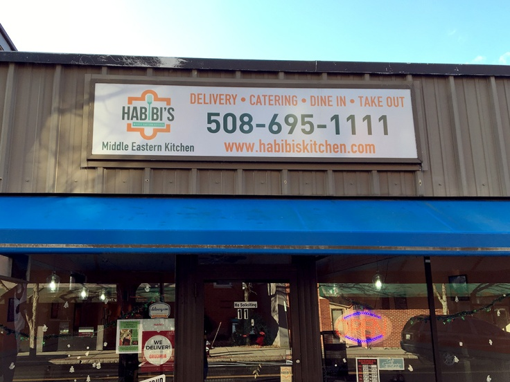 man-fuel-food-blog-habibis-middle-eastern-kitchen-north-attleboro-ma